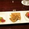 【アートラウンジ デュエット(西新宿)】芸術品を楽しみながら心豊かにお食事を♪【チケ