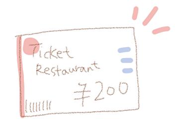 チケットレストラン200円